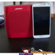 BOSE SoundLink® Colour Bluetooth hangszóró
