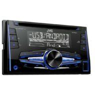 JVC KW-R520 MP3,CD,USB 2DIN AUTÓRÁDIÓ